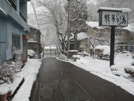 f:id:sanukimichiru:20111223125853j:image