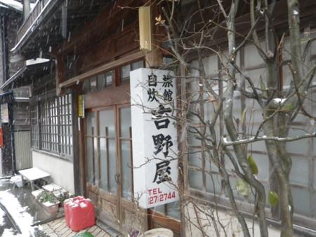 f:id:sanukimichiru:20111223130038j:image