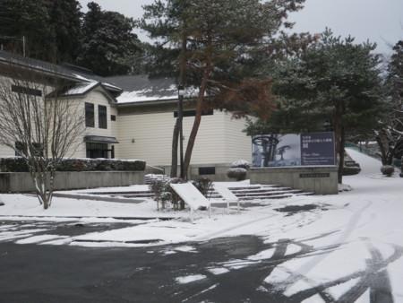 f:id:sanukimichiru:20111223150344j:image