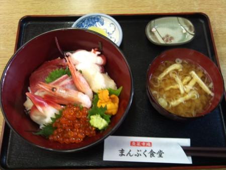f:id:sanukimichiru:20111224092303j:image