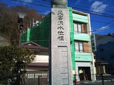 f:id:sanukimichiru:20111224101636j:image