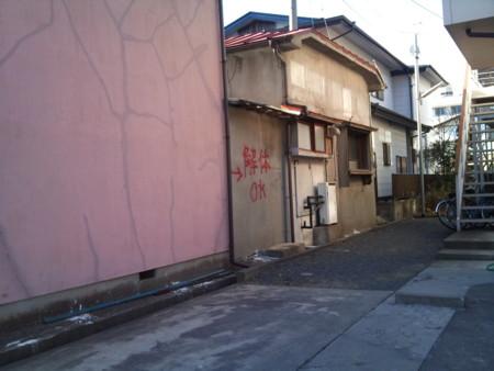 f:id:sanukimichiru:20111224102929j:image