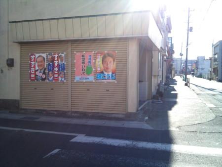 f:id:sanukimichiru:20111224103245j:image