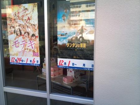 f:id:sanukimichiru:20111224103258j:image