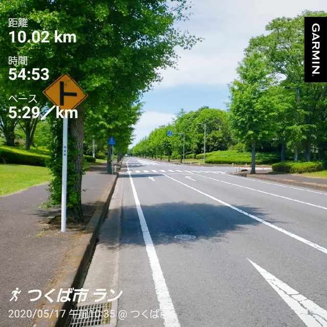 f:id:sanumafudou:20200517193501j:image