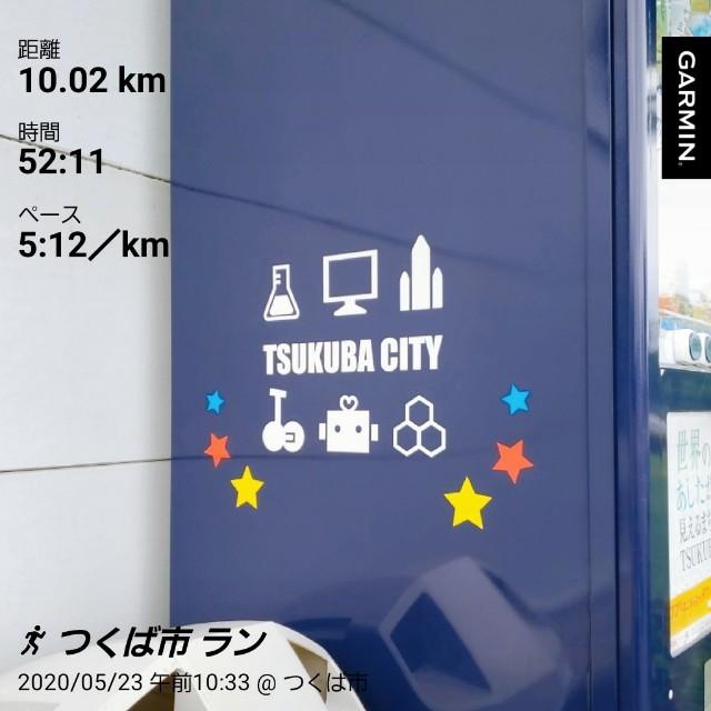 f:id:sanumafudou:20200523201738j:image