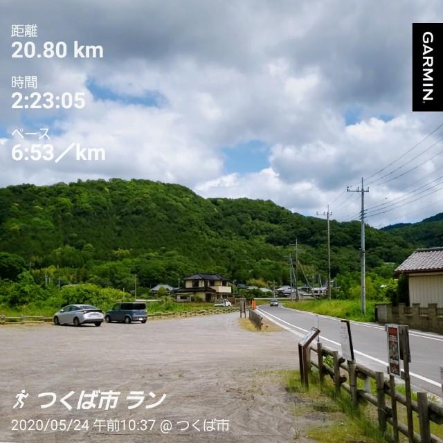 f:id:sanumafudou:20200524190658j:image