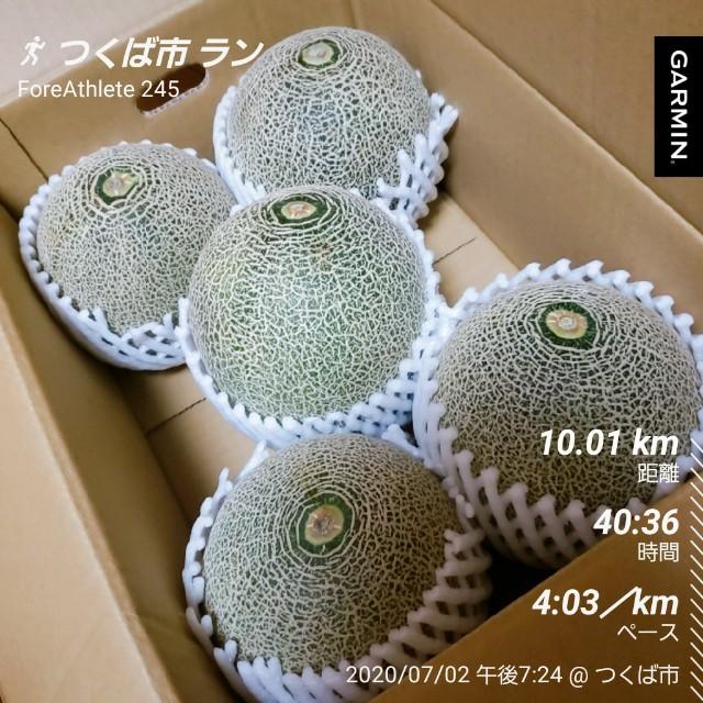 f:id:sanumafudou:20200703003244j:image