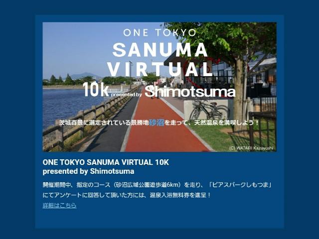 f:id:sanumafudou:20200705145518j:image