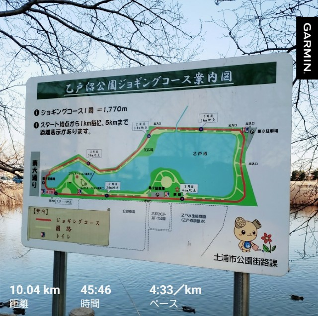 f:id:sanumafudou:20210301211052j:image