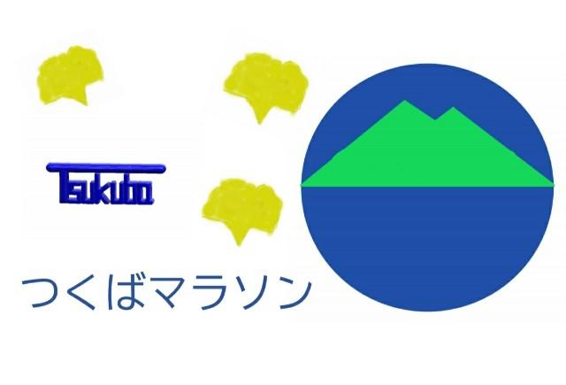 f:id:sanumafudou:20210331185428j:image