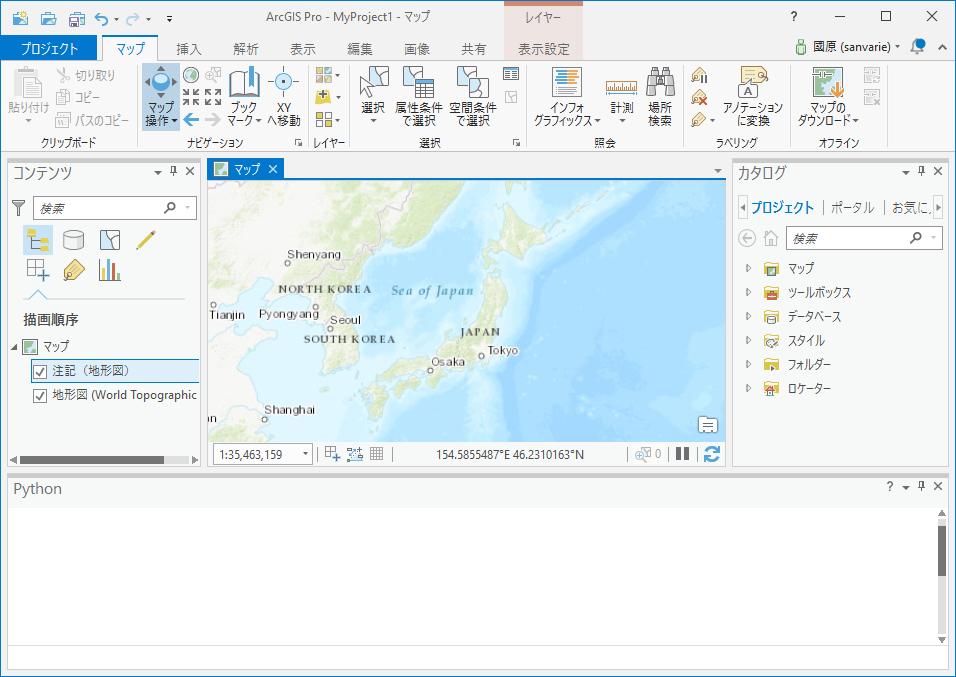 ArcGIS ProとArcMapの違いについて - GIS奮闘記
