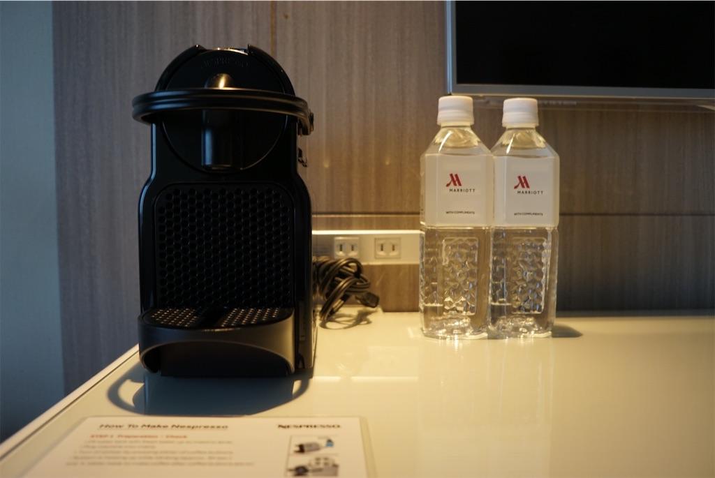 東京マリオットホテル_デラックスツインコーヒーメーカー&水