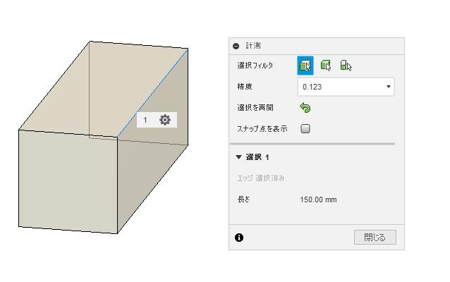 f:id:sanyo-san:20190404001514p:plain