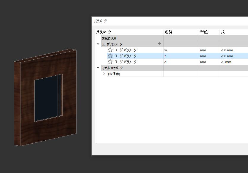 f:id:sanyo-san:20190411153219p:plain