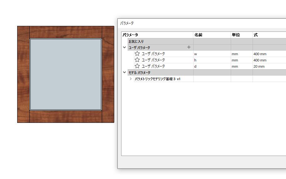 f:id:sanyo-san:20190411160515p:plain