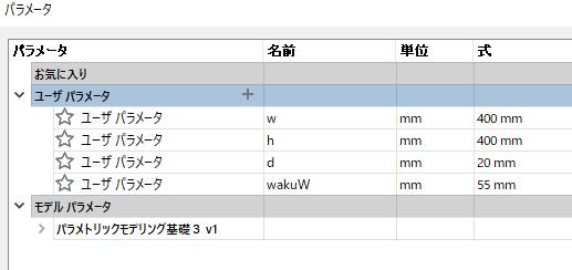 f:id:sanyo-san:20190411160941p:plain