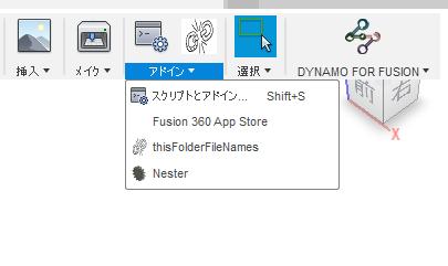 f:id:sanyo-san:20190414164900p:plain