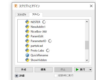 f:id:sanyo-san:20190414170029p:plain