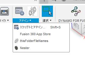 f:id:sanyo-san:20190414170058p:plain