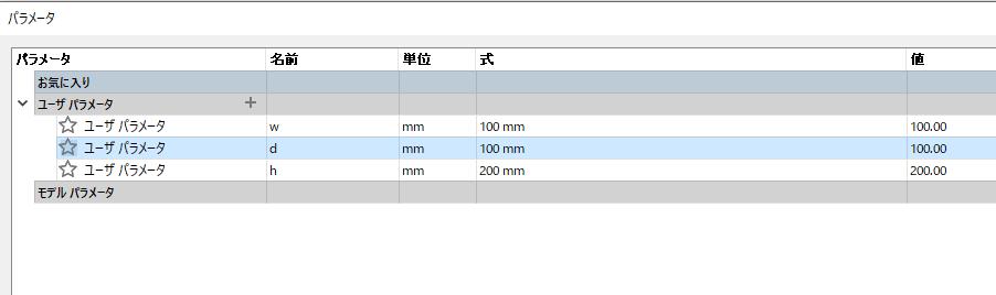 f:id:sanyo-san:20190425235423p:plain