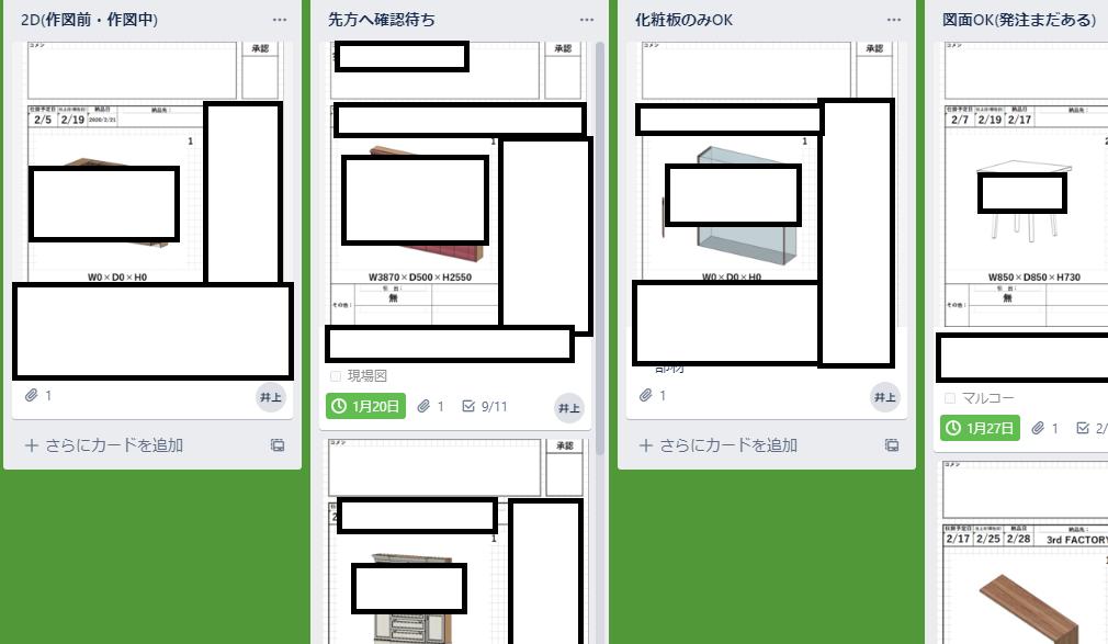 f:id:sanyo-san:20200125021325p:plain