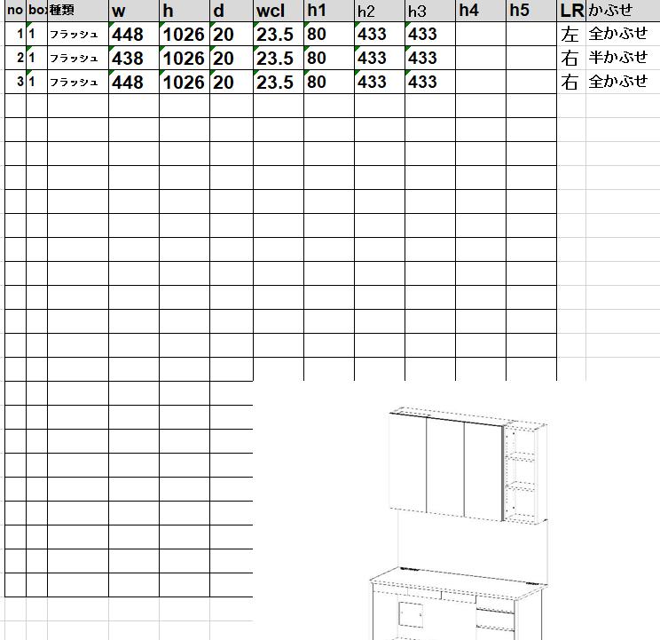 f:id:sanyo-san:20200125021705p:plain