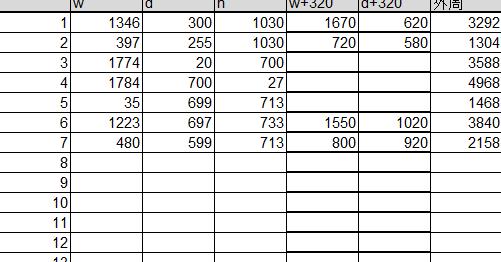 f:id:sanyo-san:20200125021824p:plain