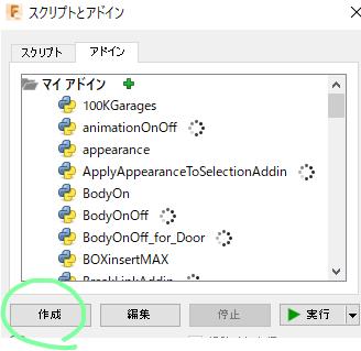 f:id:sanyo-san:20200219141950p:plain