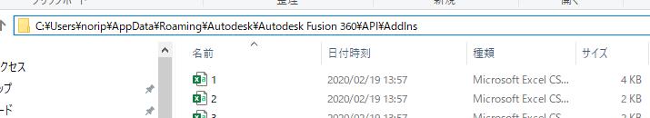 f:id:sanyo-san:20200219142226p:plain