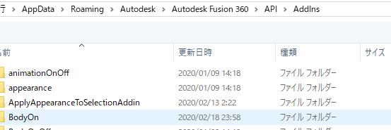 f:id:sanyo-san:20200219142254p:plain