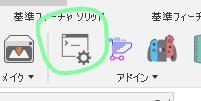 f:id:sanyo-san:20200219142413p:plain