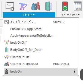 f:id:sanyo-san:20200219142630p:plain