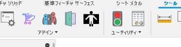f:id:sanyo-san:20200224100948p:plain