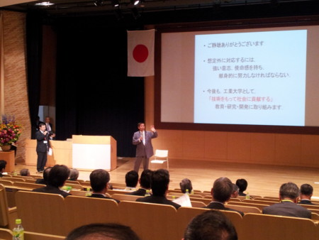 f:id:sanyomomotaro:20120522170509j:image