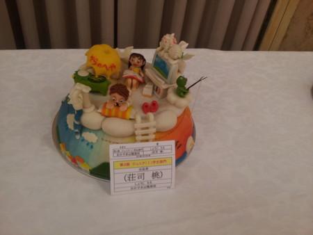 f:id:sanyomomotaro:20120529135637j:image