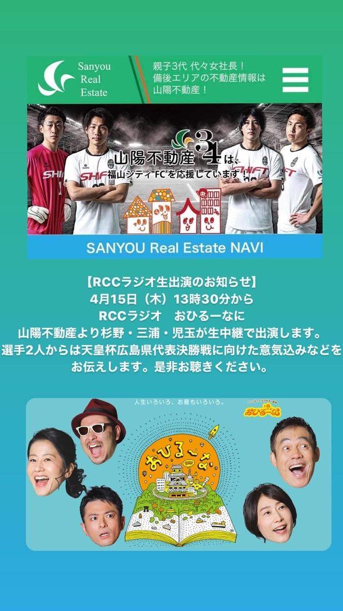 f:id:sanyou3434:20210416121856j:plain