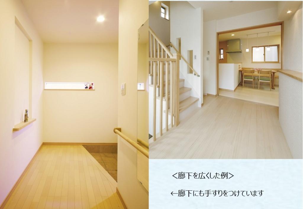 f:id:sanyoukoumuten:20160617131812j:plain
