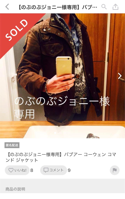 f:id:sanzai-shindanshi:20171103115308j:image