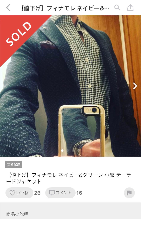 f:id:sanzai-shindanshi:20171103115357j:image
