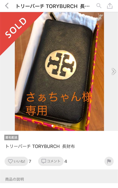 f:id:sanzai-shindanshi:20171103115414j:image