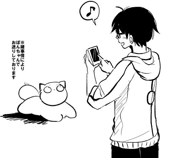 f:id:sanzaki:20160724131527p:plain
