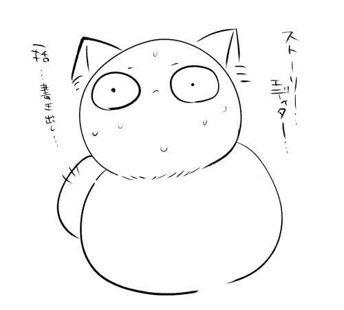 f:id:sanzaki:20160801180559p:plain