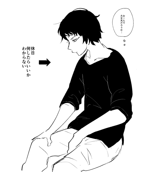 f:id:sanzaki:20160809194449p:plain