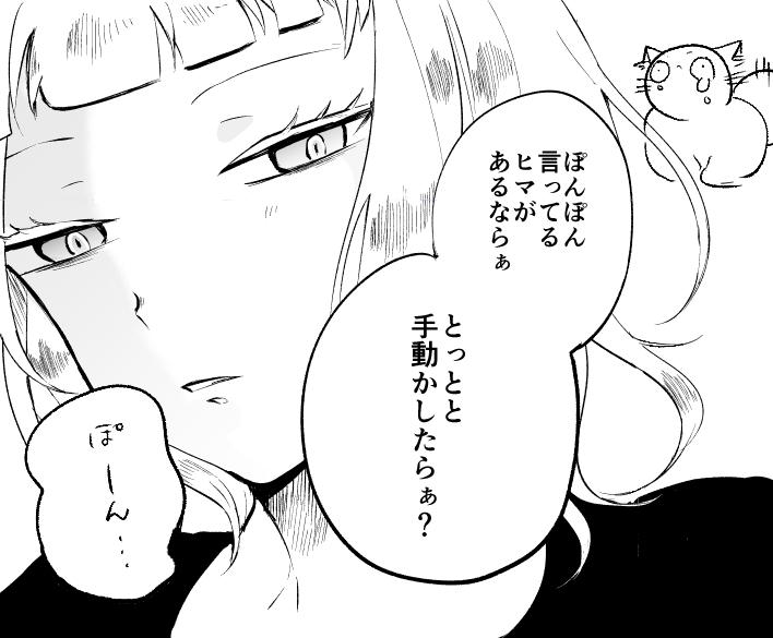 f:id:sanzaki:20160812020019p:plain