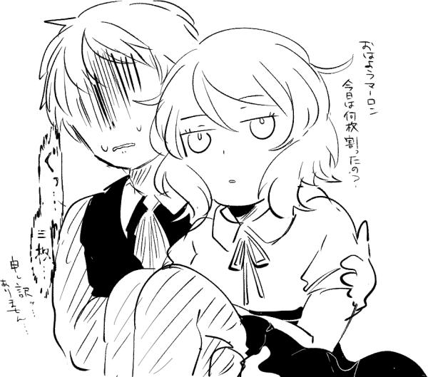 f:id:sanzaki:20160827015330p:plain