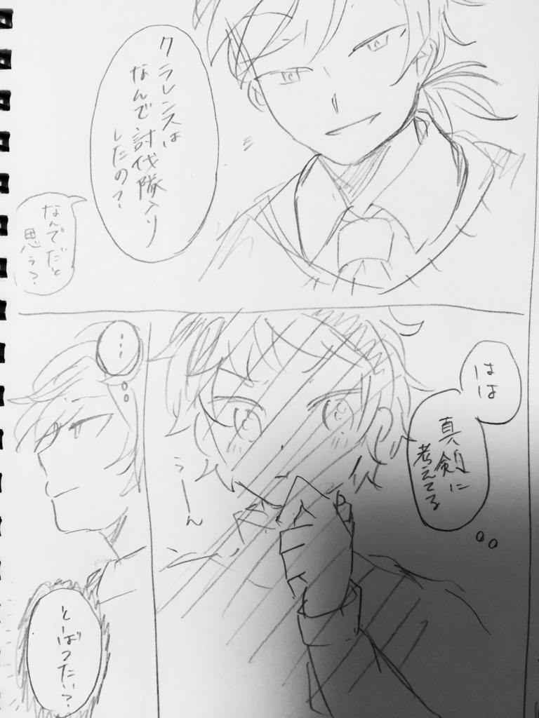 f:id:sanzaki:20160904012308j:plain