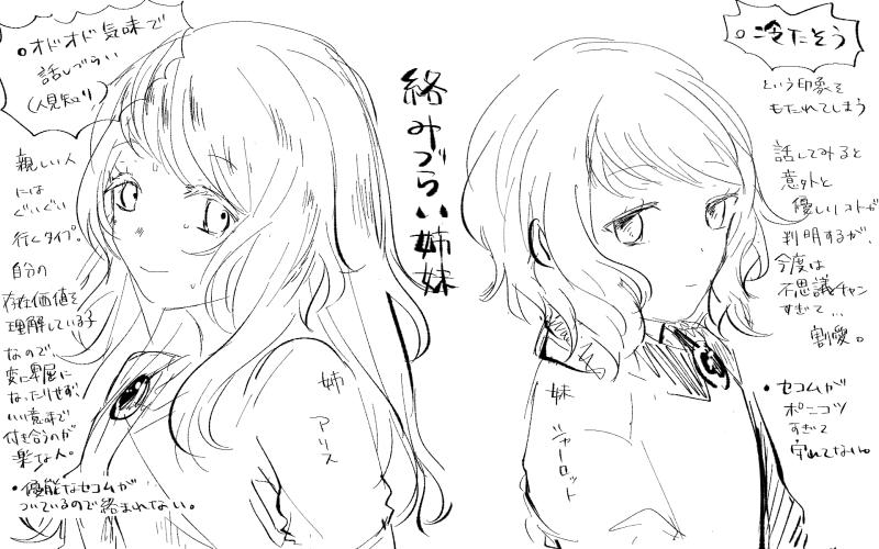 f:id:sanzaki:20161028233041p:plain