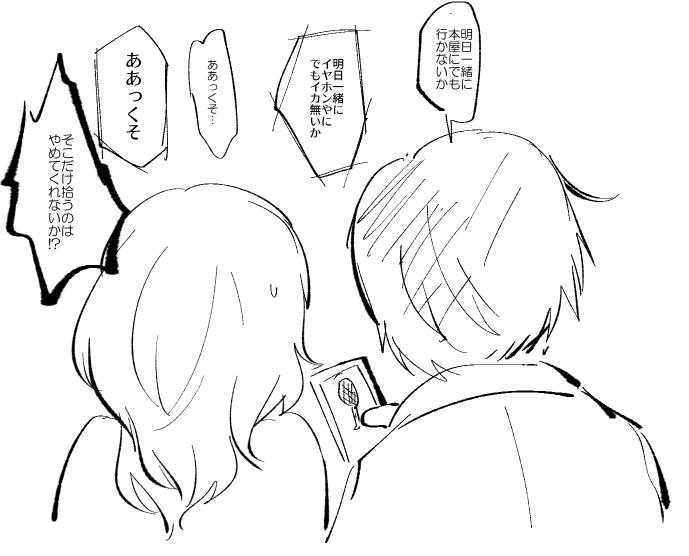 f:id:sanzaki:20161030022013p:plain