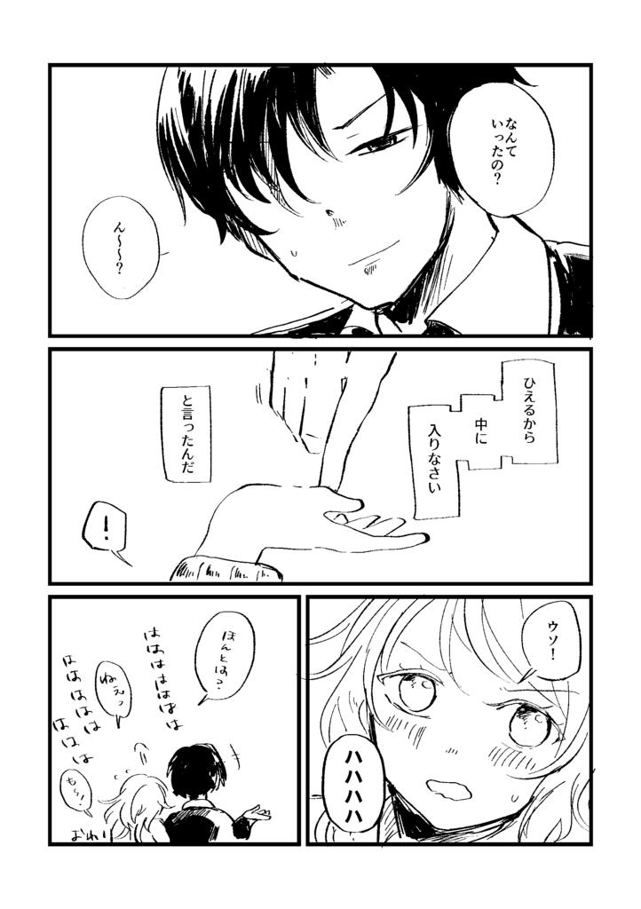f:id:sanzaki:20161031004725p:plain